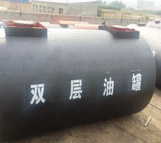 不锈钢双层油罐